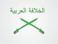 FlagofArabia