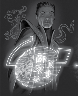 Triad, image (Shadowrun Sourcebook, Vice)