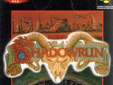 Przewodnik:Shadowrun (SNES)