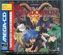 MEGA CD: Shadowrun