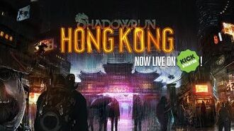 Shadowrun Hong Kong - Live on Kickstarter!