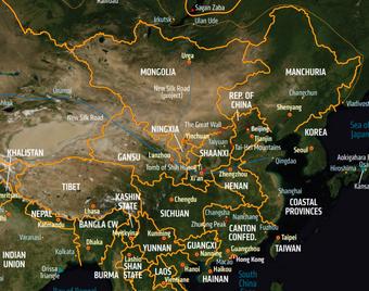 China Shadowrun Wiki Fandom