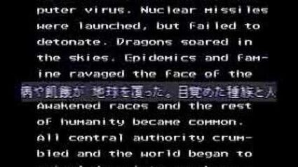 Shadowrun SNES Intro USA vs Japan