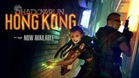 Shadowrun Hong Kong Trailer!
