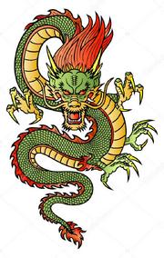 Green Dragon (Internet)