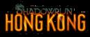 Shadowrun hongkong logo