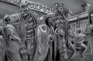 Koshari from Shadowrun Sourcebook, Vice