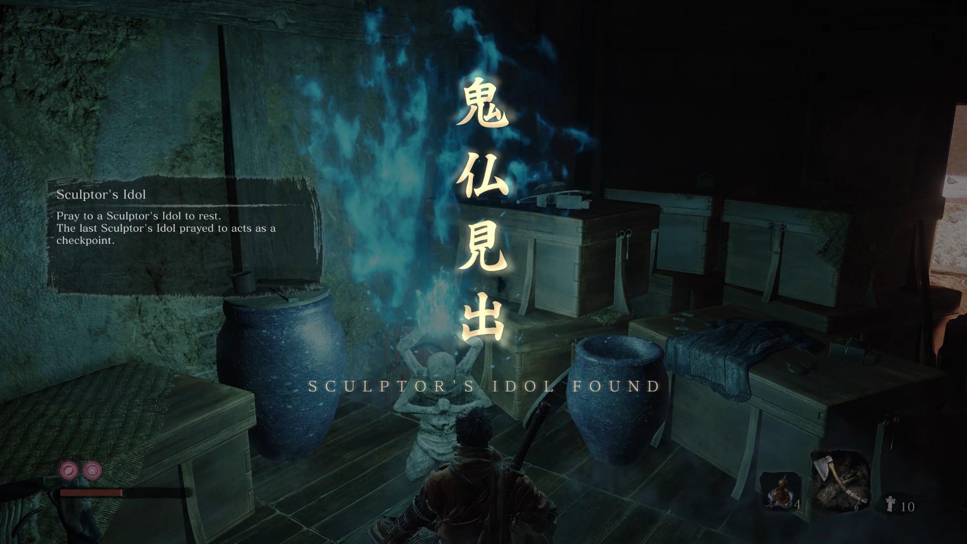 نتيجة بحث الصور عن sekiro shadows die twice Sculptor's Idols