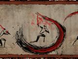 Mortal Draw