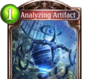 Analyzing Artifact
