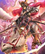 Dragonguard EV