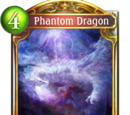 Phantom Dragon