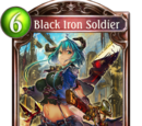 Black Iron Soldier