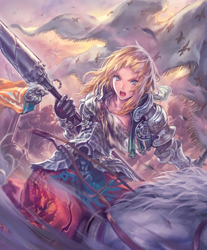 Image - Jeanne D'Arc.jpeg