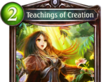Teachings of Creation