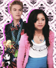 Rocky and gunther shake it up made in japan