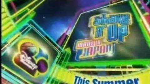 Shake It Up - Made in Japan Promo 1