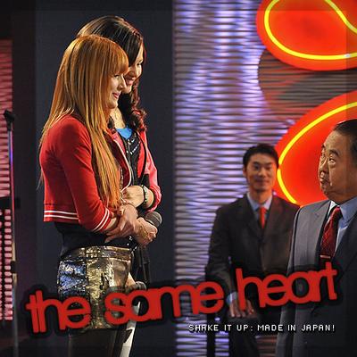 Same-heart