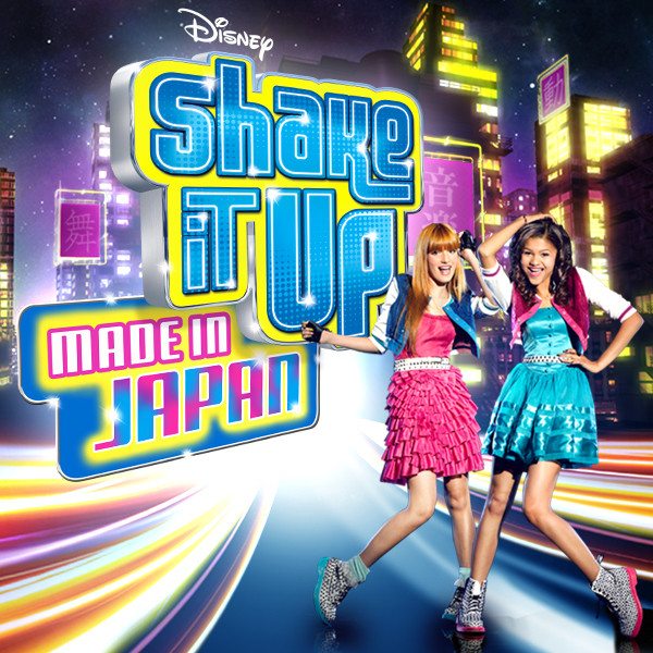 made in japan shake it up wiki fandom powered by wikia. Black Bedroom Furniture Sets. Home Design Ideas