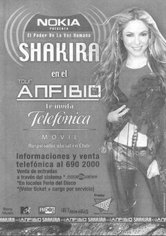 Tour Anfibio.jpg