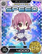 Mahouka Lost Zero 7 Star Wilhelmina reinforcement