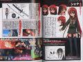 Anime subete1