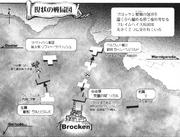 ES Manga Ch 04 map of the war
