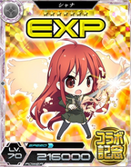 Mahouka Lost Zero 7 Star Shana reinforcement