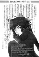 ES Manga Vol 03 Ito Takahashi