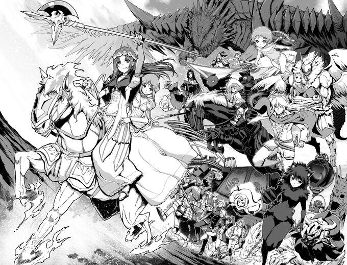 ES Manga afterword
