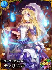 FB Ghost Bride Tiriel
