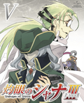 Final DVD Volume 05