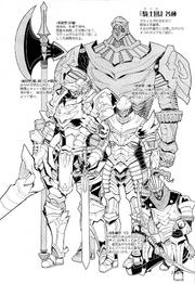 ES Manga Ch 23 Omake Knights types