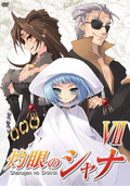 DVD Volume 07