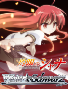WS Shana Trial Deck Poster