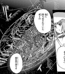 ES Manga Ch 25 Taimei Shihen interference