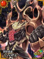 FB Kensho Bakushin Ribesal