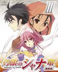 Final DVD Volume 03