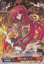 WS Toso no Uzu Shana parallel