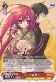 WS Shana and Yuji