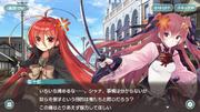 Tenka Hyakken quest 1-1