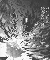 Manga Ch 38 Marchosias appears to Margery