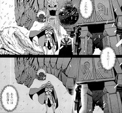ES Manga Ch 23 Kugaitenbin depletion