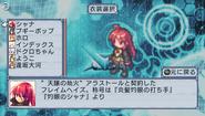ZHP Japanese player info