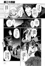 ES Manga Ch 24 cover