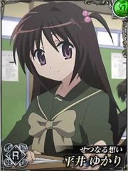 FB Setsunaru Omoi Yukari release