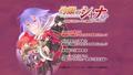 Movie Kōkai Chokuzen Special DVD menu