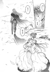ES Manga Ch 07 Merihim not looking Wilhelmina