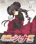 Final DVD Volume 02