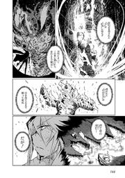 ES Manga Ch 31 Merihim Flame Haze manifest